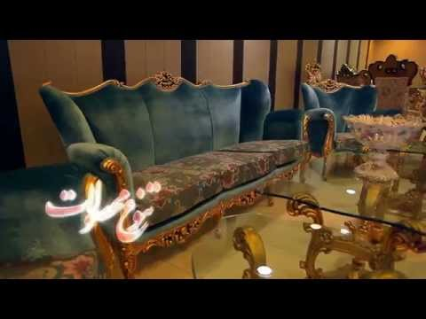 PERSIAN GULF FURNITURE COMMERCIAL