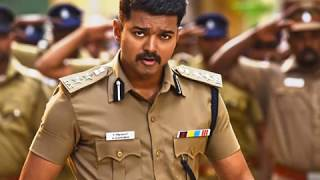 theri original signature sound background sound