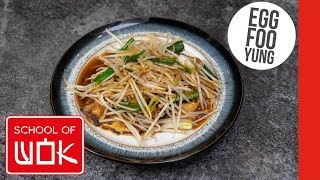 Simple Chinese Egg Foo Young Recipe! | Wok Wednesdays