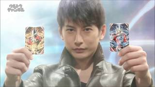 Video Ultraman Orb the chronicle all new footage download MP3, 3GP, MP4, WEBM, AVI, FLV Oktober 2018