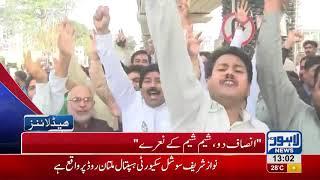 01 AM Headlines Lahore News HD – 16 October 2018