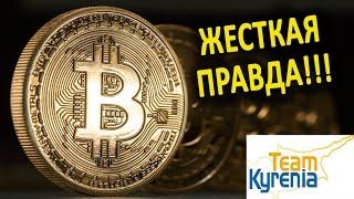 Как начать заработать на криптовалюте и биткоинте