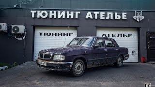видео Автосервисы - тюнинг авто в Москве