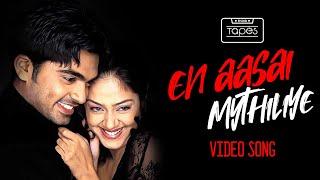 Manmadhan   En Aasai Mythiliye Video Song   Silambarasan, Jyotika   Yuvan Shankar Raja   #ThinkTapes