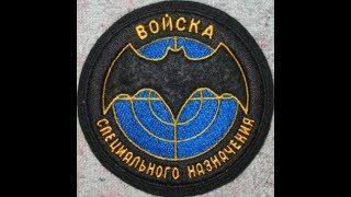 К Дню Военной разведки. С Праздником Военной Разведки!!!