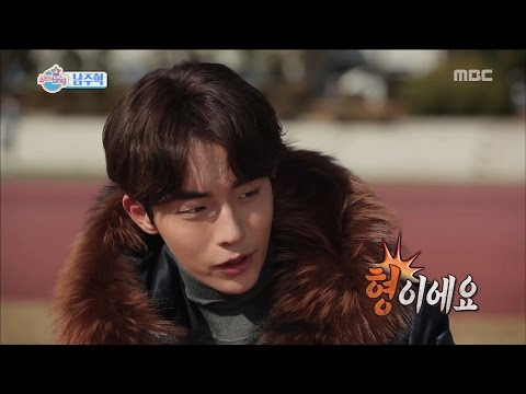 [Section TV] 섹션 TV - Nam Joo Hyuk Talk About Lee Sung Kyung 20161113