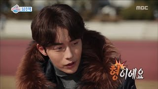 Video [Section TV] 섹션 TV - Nam Joo Hyuk talk about Lee Sung Kyung 20161113 download MP3, 3GP, MP4, WEBM, AVI, FLV Januari 2018