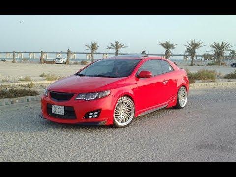 سيارات مستعملة للبيع كيا سيراتو 2012 معدلة بالكامل في السعودية Youtube