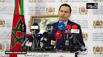 ما قاله الوزير مصطفى الخلفي عن مجانية التعليم