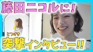 ゆいゆいがにこるんに潜入インタビュー!! TVアニメ「ポケットモンスタ...