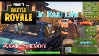 FORTNITE IN REAL LIFE!| Asian Version|Fortnite Funny Moments