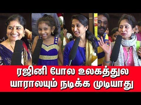 Petta Movie UNCUT Family Review - Day 5 | ரஜினி போல உலகத்துல யாராலயும் நடிக்க முடியாது