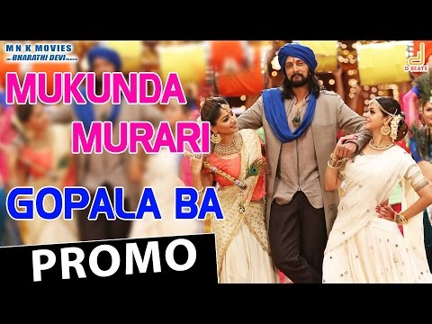 Gopala Ba Promo Song   Mukunda Murari   Kichcha Sudeep   Real Star Upendra   Arjun Janya