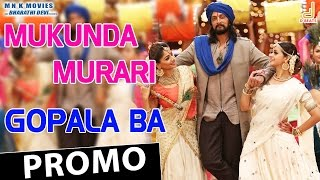 Gopala Ba Promo Song | Mukunda Murari | Kichcha Sudeep | Real Star Upendra | Arjun Janya