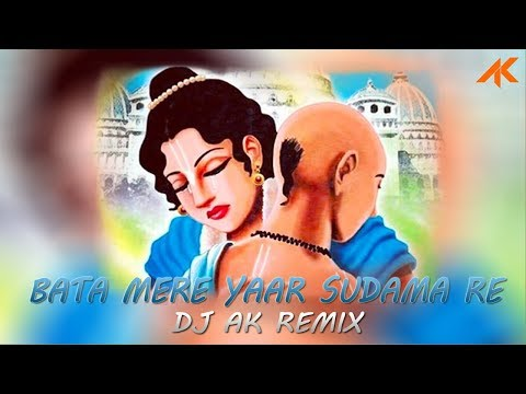 DJ AK - Bata Mere Yaar Sudama Re Remix
