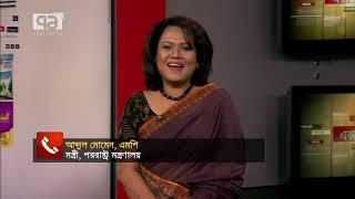 একাত্তর জার্নাল ১৯ আগস্ট | Ekattor Journal | Ekattor TV