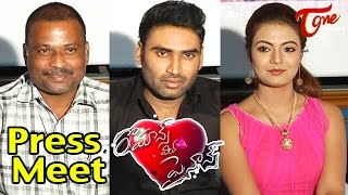 Romance With Finance Movie Press Meet | Sathish Babu, Merina