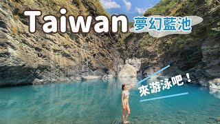 免出國!你沒看過的Taiwan祕境!人踩人才找到瀑布!墾丁路上高CP值串燒,跟臉一樣大的杯子!功課做足,安全第一,除了救生衣,還要帶什麼出門呢?【不是!你也能到的一日秘境】瀑布│Waterfall