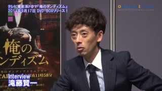 『半沢直樹』でブレイクした俳優・滝藤賢一。9月17日に初主演ドラマ『俺...
