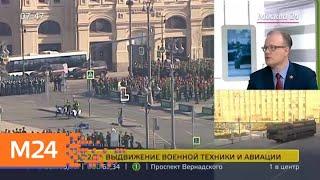 Смотреть видео С какими трудностями столкнулись военные во время первого парада 1945 года - Москва 24 онлайн