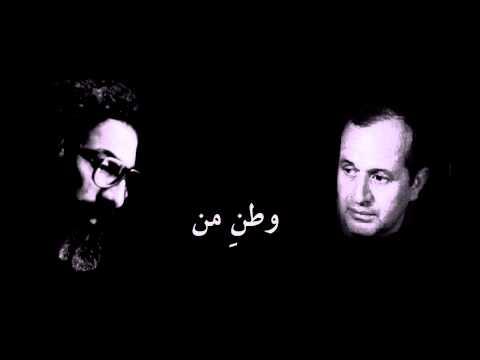 Vatane Man  Iraj Bastami, Parviz Meshkatian وطنِ من  ایرج بسطامی، پرویز مشکاتیان