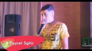 Faycel Sghir - Galbi testahel (Live 2017)⎜فيصل الصغير - قلبي تستاهل thumbnail