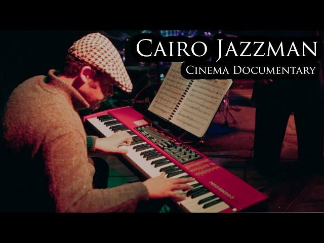 Cairo Jazzman - Teaser 2017