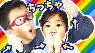 はじめての 親子対決💥 ちっちゃな 手✋で勝負😁 勝つのはどっち? Tiny Hand Challenge Kids VS Parents thumbnail