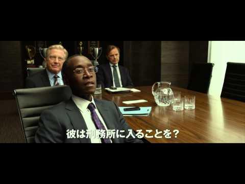 映画『フライト』予告編