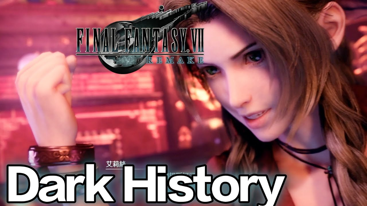 FF7 重製版 艾莉絲黑歷史 Aerith's Dark History 英文版 艾莉絲所有搞笑片段 [PS4PRO 高畫質] #跟我一起 #宅在家 #跟我 ...