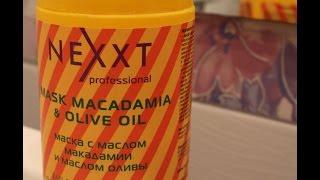 Уход за волосами.§§Отзыв о маске NEXXT с маслом макадамии и оливы. §§KARINA GEZELLIG§§