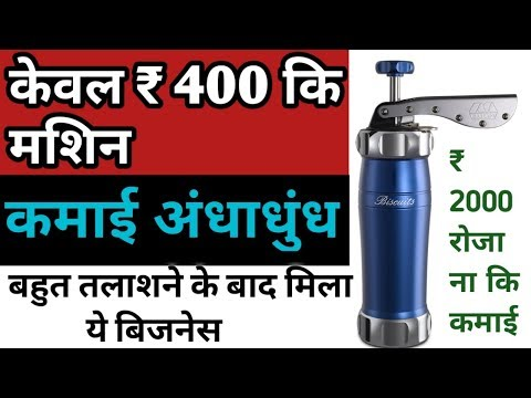No competition business with high profit। business ideas in hindi। new business idea