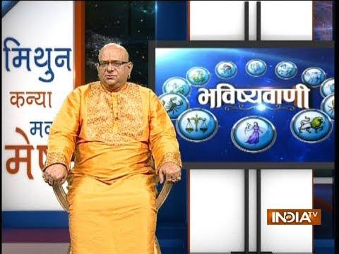 Bhavishyavani | 29th September, 2017 ( Full )