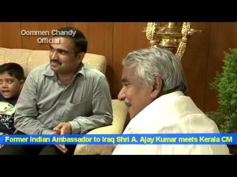 Former Indian Ambassador to Iraq Shri A. Ajay Kumar meets Oommen Chandy