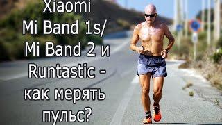 видео Выбор целевой зоны пульса для бега
