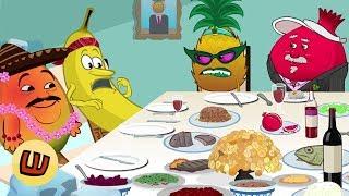 חבורת La Frutta  - שנה טובה מאדון רימון!