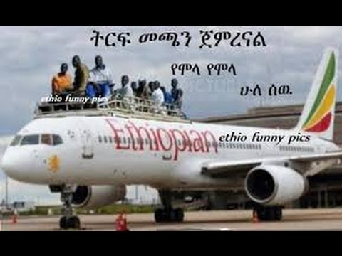 ethio fun