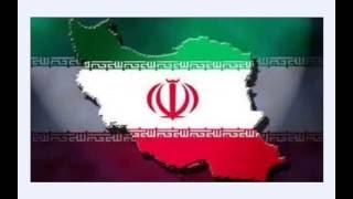 حقائق عن ايران لا تعرفها