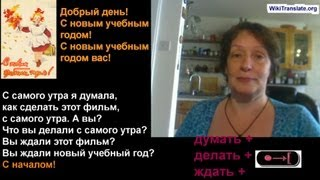 LEARN HOW TO USE ALL SIX RUSSIAN CASES, Lesson: Happy New Academic Year! | RUSSIAN 3: Intermediate
