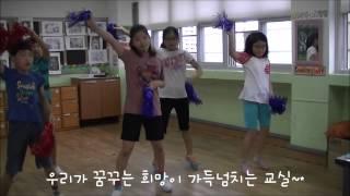 서울내발산초 6-1 교실에서 찾은 희망