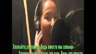 Песня Бибера на русском(Д.А.Т.-Просто)