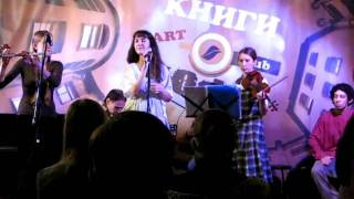 """группа """"Berkana"""" на фестивале """"Этно-Зима"""""""