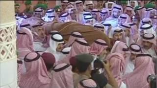 Veliaht Prens Bin Abdülaziz defnedildi