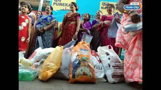 Kar Kolhapurkar -Plastic Kami Kar   Radio City