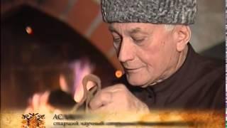 Хранительница очага (на русском языке)