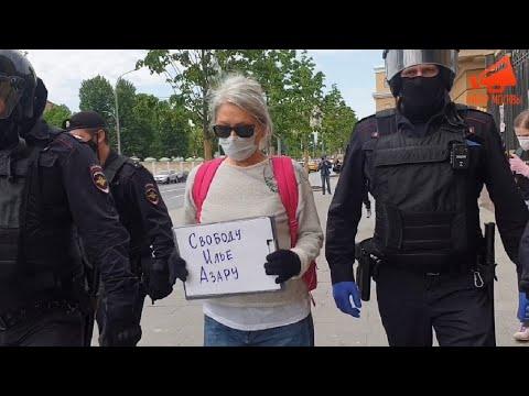 Полиция задержала депутатов на акции у ГУВД Москвы 30.05.20