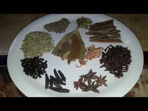 பிரியாணி மசாலா ரகசியம் இதுதான்/முஸ்லிம்/muslim/bhai/How to make Biriyani masala in tamil