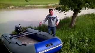 Suzuki 9.9 -15 лодка Группер 360 коврик в лодку