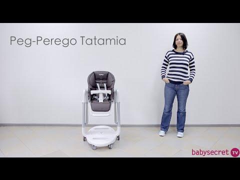 Обзор по стулу для кормления Peg-Perego Tatamia