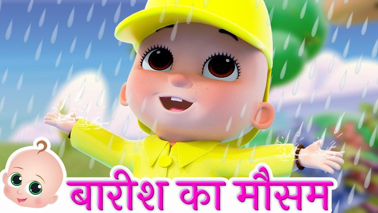 Barish Aayi Cham Cham Cham | Barish Ka Mausam Kids Song